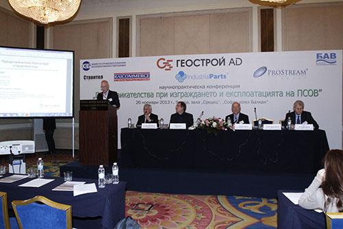 Презентация по време на Научно-практическата конференция