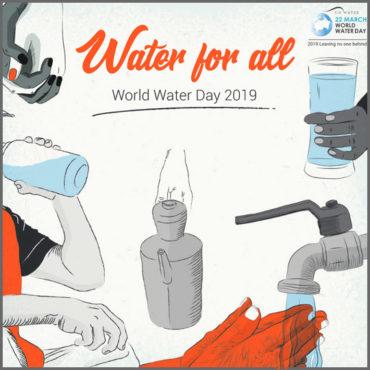 Ден на водата 2019