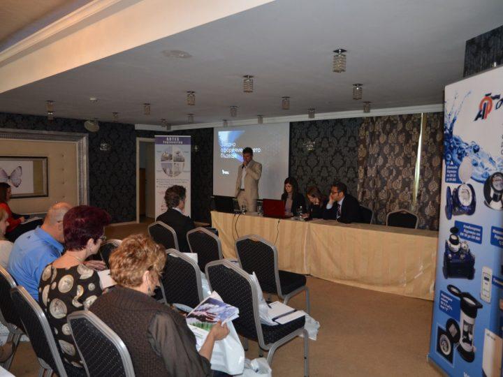 Презентация на Прострийм Груп и Акварор
