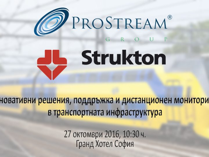 Prostream Group and Strukton invites proffesionals at a joint presentation