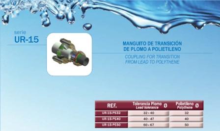 Нови продукти от UR-CAST Water Fittings