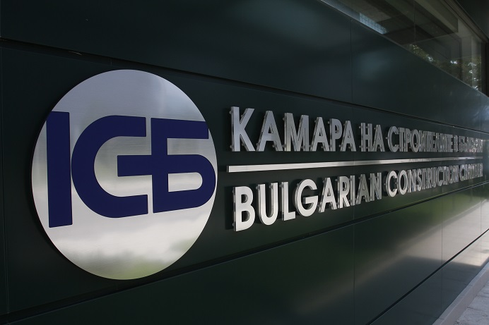 Прострийм Груп – член на Камарата на Строителите в България